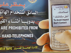 it's illegal in Bahrain - why not in the US? (by: Omar Chatriwala, creative commons license)