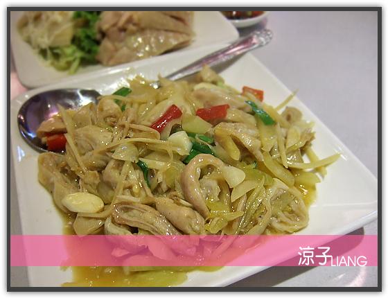 喜味香 京川菜05