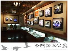 俞大維紀念館-03