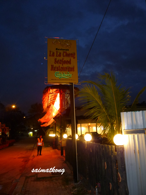 Lala Chong Seafood Restaurant @ Kayu Ara
