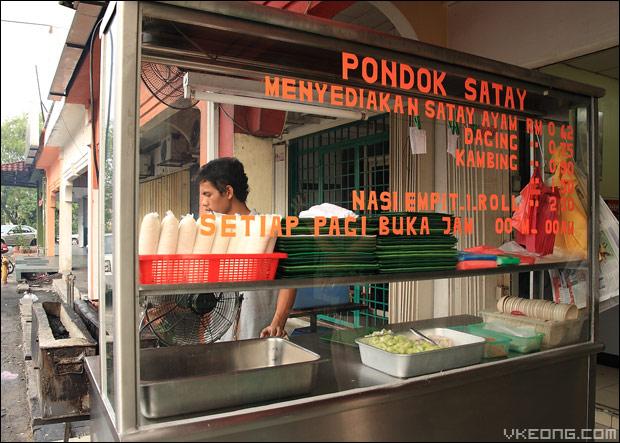 pondok-satay