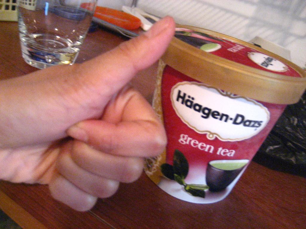 Haagen Dazs Green Tea