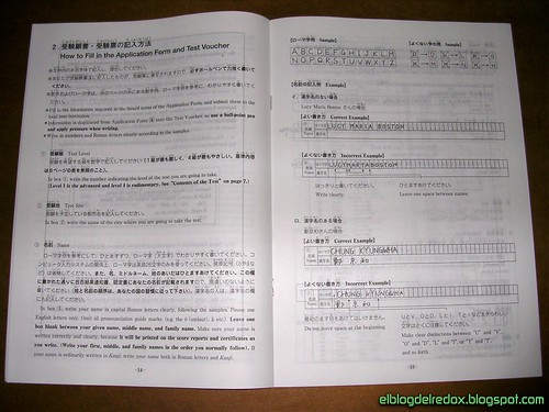 Test Guide (Noken 2009) 03