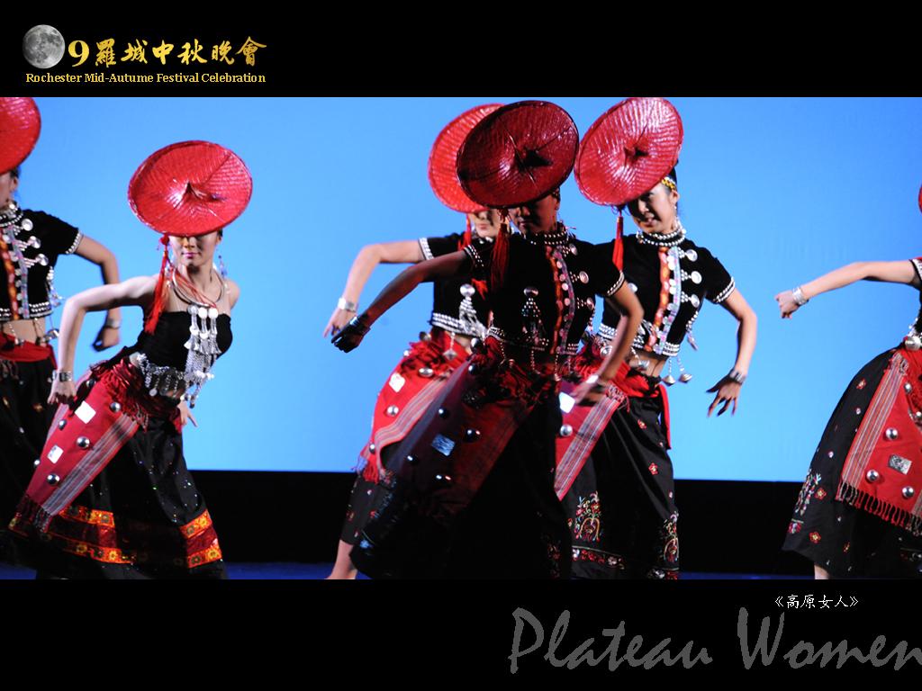 Plateau Women