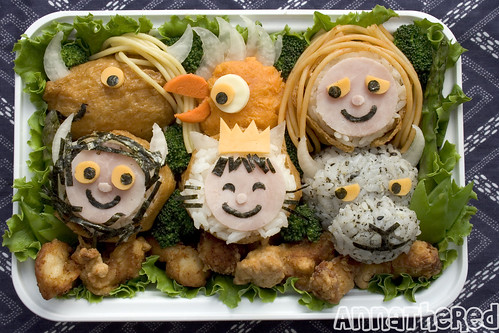 Bento #65: Where the Wild Things Are