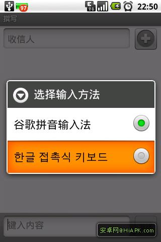 Hangul Keyboard