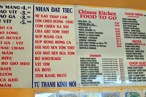 CHINESE/VIETNAMESE MENU