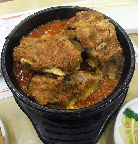 Spicy Pork Bone Soup (Gam Ja Tang)