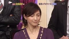 広末涼子 画像85