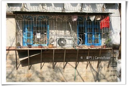 20090206_Xiamen_021