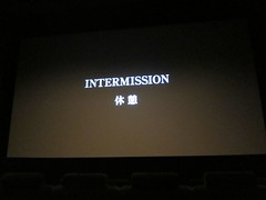Cinema Intermission