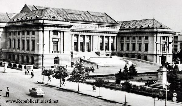 Palatul Culturii - sfarsitul anilor 60