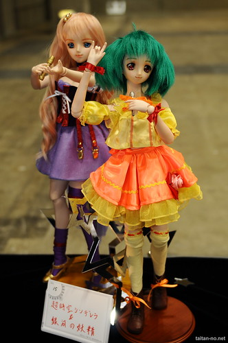 DollsParty22-DSC_0102