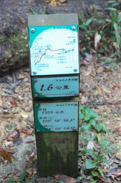 2009.11.14-15 水社大山.068.jpg