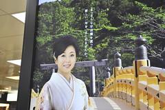 20091226-_NDC4650 竹下景子