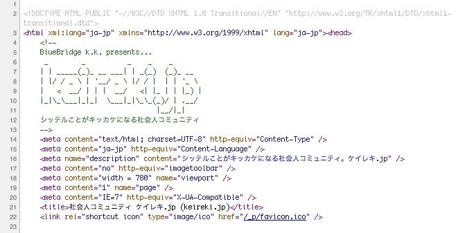 keirekijp-html