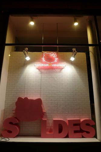 victoria couture soldes été 2009