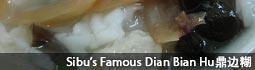 Sibu's Famous Dian Bian Hu