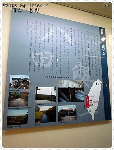 金澤名人館 (3)