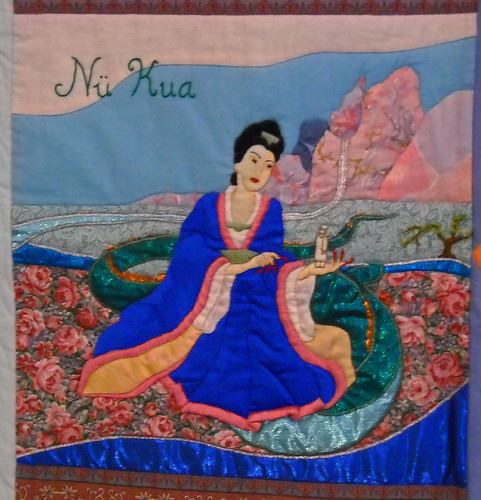 Spirits of the Cosmos Quilt, Nu Kua