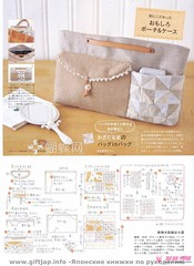 bolsinha (Feltro by Angel Tutorial) Tags: modelos modelo bolsa bolsas molde moldes cartamodelli
