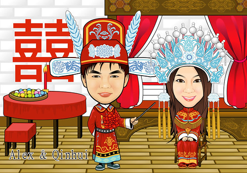 Q-Digital wedding couple - traditional Chinese wedding
