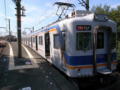 R0111430