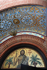 Russian Orthodox Cathedral Entrance (Mr.TinDC) Tags: architecture buildings washingtondc dc churches cathedrals ornamentation crestwood entrances saintjohnthebaptist russianorthodox stjohnthebaptist russianorthodoxcathedral