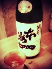 本州一(ほんしゅういち):梅田酒造場