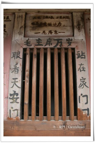 20090208_Xiamen_337