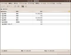 GnuCash2.3.8