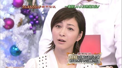 広末涼子 画像32
