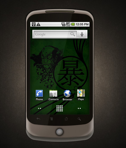 yakuza wallpaper. Twins#39; Malediction 1 wallpaper out of Yakuza collection on Google Nexus One