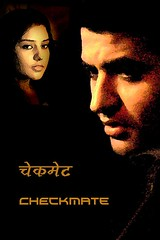 [Poster for Checkmate ( Marathi )]