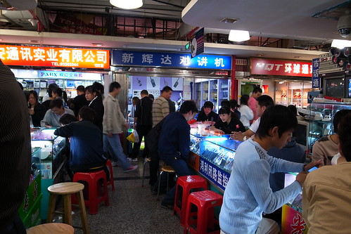 Shenzhen Communications Market 1