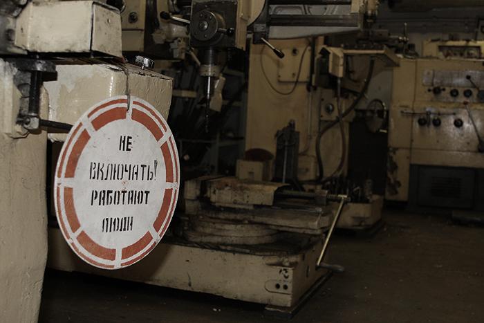 """icebreaker """"Lenin"""", Russia, Murmansk"""