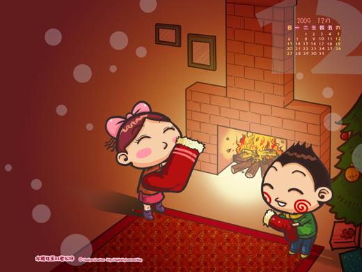 Wallpaper_Dec1024x768