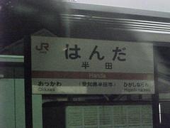 武豊 画像55