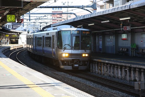 Kansai Airport Rapid Service