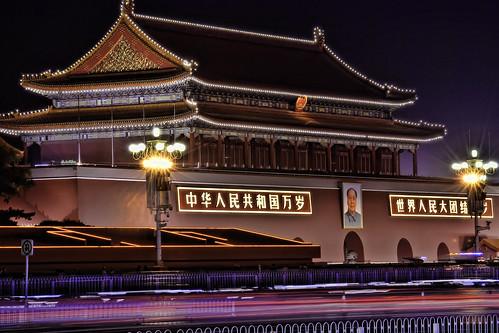フリー画像| 人工風景| 建造物/建築物| 天安門| 門/ゲート| 中国風景| 北京| 夜景| HDR画像|   フリー素材|