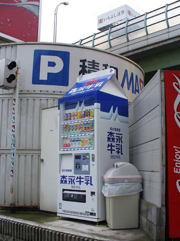 06 牛奶瓶形狀的販賣機 (by yukiruyu)