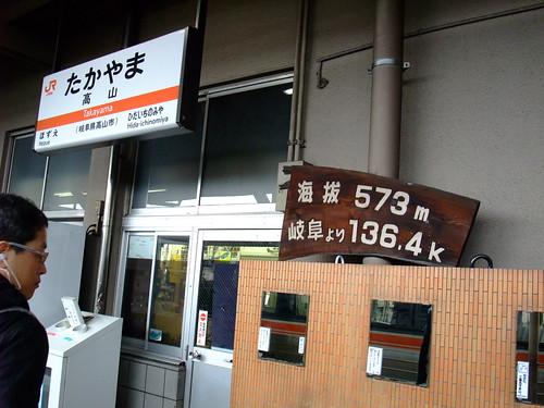 DSCF1773.JPG