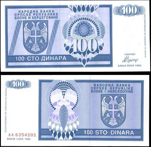 Bosna a Hercegovina - BOSNIA 100 DINARA 1992 P135