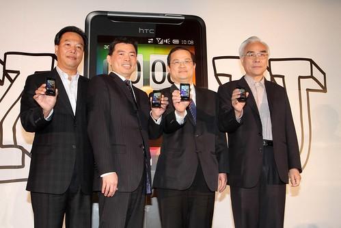 新聞照片:HTC HD mini