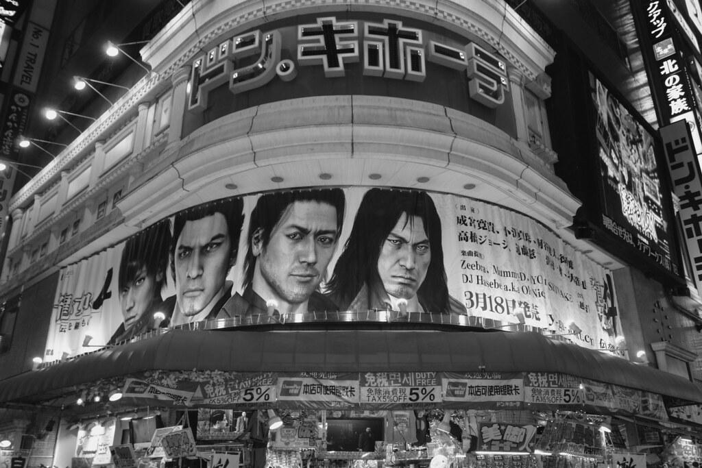 Ryu-Ga-Gotoku 4 ad at Donki Kabukicho, Shinjyuku