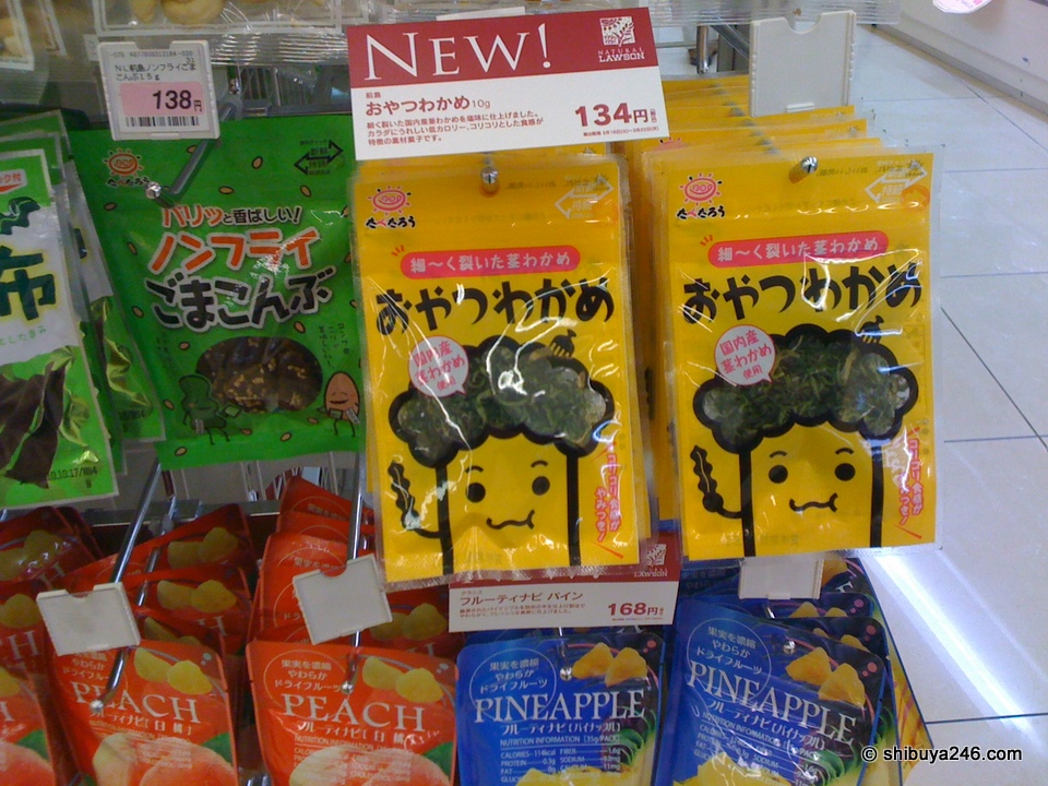 Friendly designs on these packs at the Natural Lawson store. Oyatsu wakame and non fried goma konbu.