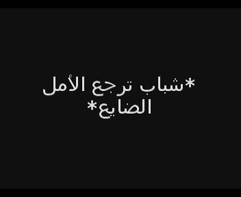 فيديو لمظاهرة حركة مقاومة
