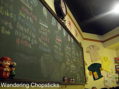 Class 302 Taiwanese Cuisine - Rowland Heights 2