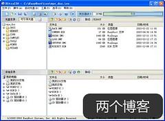 UltraISO(软碟通) 9.3.6.2750 简体中文版下载+注册码 | 爱软客