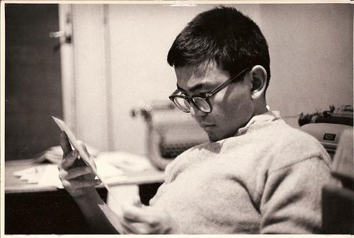 Nakawatase-1963
